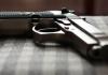 O desarmamento em debate